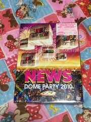 NEWS☆DVD DOME PARTY2010
