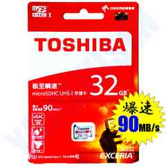 4K動画対応 爆速90MB/s 東芝 32GB microSDHC Class10 マイクロSD