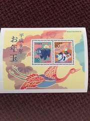 平成9年 お年玉記念切手シート 丑