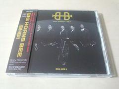 BIG HORNS BEE CD「BHB1」米米CLUB 吹奏楽ホーンセクション●