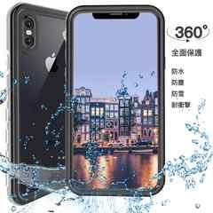 iphone XS 防水 ケース iPhone X ケース