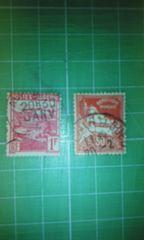 フランス赤色切手2種類♪