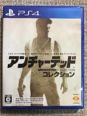 アンチャーテッド コレクション 初回コード付き PS4