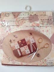 ☆手芸キット/パッチワークのソーイングケース