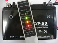 ◆バイクバッテリー CTX9-BS YTX9-BS 互換 Ninja250R CBR400RR