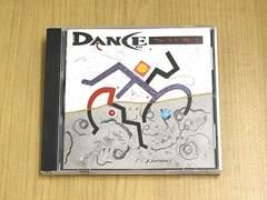 CD「ダンス・ナウ!vol.2」オムニバスCD●