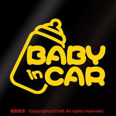 BABY IN CAR milk/ステッカー(黄色)type02