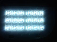 かまぼこ型用 18連LEDルームランプ(軽〜普通車まで)