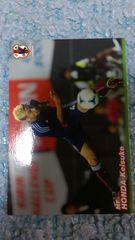 2013 カルビー日本代表カード 第一弾 23 本田 圭佑