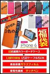 ☆人気☆福袋☆iPhone6用フェイクレザーケース4点SET/B/P