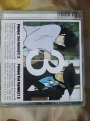 《パンチザモンキー3ルパン三世リミックス&カバー集その3》【CDアルバム】アニメ