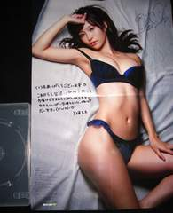 ■天使もえ■カタログポスター [サイズ..A3] サイン