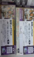 4/15(日)阪神タイガース対ヤクルト甲子園戦ライトペア年間限定席プレゼント付き