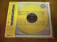 DJ KO KIMURA CD MIX WORK VOL.1 廃盤