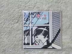 シングルレコード 村下孝蔵 踊り子 '83/8 C/W 冬物語