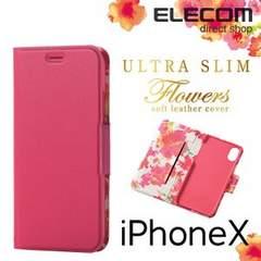 【送料込】iPhoneXS X Ultra Slim Flowers ソフトレザーカバー