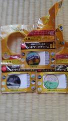 おまとめ YEBISU日本の鉄道「さくらはやぶさ」「鳥海」「瀬戸」
