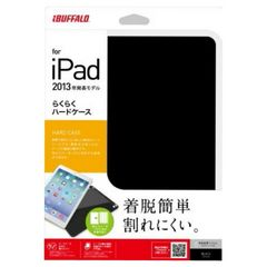 iPadAir専用ハードケース 液晶保護フィルム付 iBUFFALO