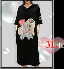 《新》2L3L4L【大きいサイズ】Dumboプリント☆フード付ロング丈チュニックワンピ