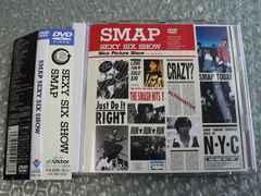 SMAP【SEXY SIX SHOW】1994年ライブDVD(全37曲)他にも出品