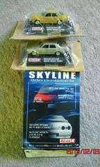 スカイライン ヒストリーズコレクション 2nd SKYLINE Sedan 2000GT(C211)2セット