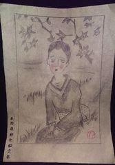 竹久夢二 素描 デッサン 淡彩 肉筆