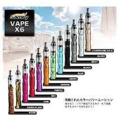 新品☆電子たばこ♪x6
