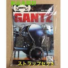 嵐 二宮和也 主演『GANTZ』劇場限定★ストラップセット