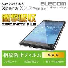 Xperia XZ2 Premiumフィルム PM-XZ2PFLFPG エレコム