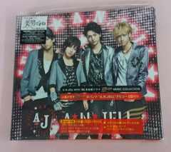 Kis-My-Ft2 美男ですね 初回限定盤 2CD +DVD
