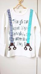 新品 未使用 サイズ120 キムラタン ラキエーベ サスペンダー柄  長袖Tシャツ 白