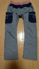 ズボン 120cm