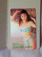 宇田川綾子ヤングジャンプ15周年記念