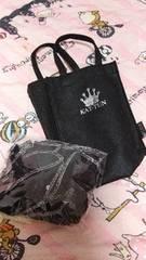 KAT-TUN LIVE TOUR 2010 NO MORE PAIN シュシュ&バッグセット