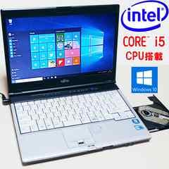 動作保証 13.3型LIFEBOOK S560 Win10 i5 HDD250GB DVDマルチ 無線