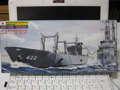 1/700 海上自衛隊補給艦 AOE−422 とわだ