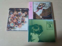 小松未歩CD「everywhere / 未来 / 謎」アルバム3枚セット★
