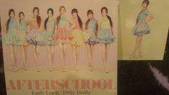 超レア!☆AFTERSCHOOL/LadyLuck☆初回盤/CD+DVD+トレカ付(Raina)美品!