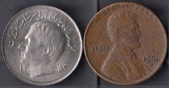 外国硬貨2枚売りです。