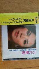 CD!【八代亜紀・古賀メロディーをうたう】