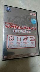 PS2 プロアクションリプレイ3 ライト版 /チート 改造 ソフト