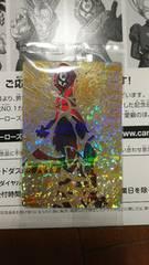 スーパードラゴンボールヒーローズ歴代NO.1ゲット暗黒仮面王