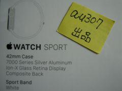 AppleWatch、アップルウォッチ(7000シリーズアルミニウム)、新品