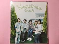 帯付き★嵐 Happiness 通常盤CD