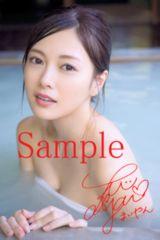【送料無料】乃木坂46白石麻衣 写真5枚セット<サイン入>15
