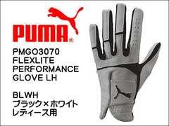 PUMA PMGO3070 ゴルフグローブ レディース左手用FLEXLITEサイズS