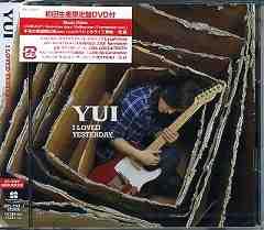 YUI★I LOVED YESTERDAY★初回生産限定盤★未開封