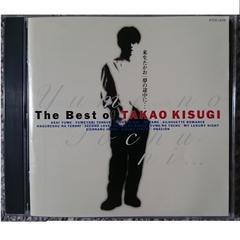 KF 来生たかお The Best of TAKAO KISUGI〜夢の途中に