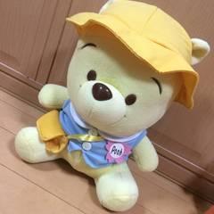 幼稚園くまのプーさん◆ぬいぐるみ