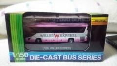 ポポンデッタ 1/150 ウィラー WILLER EXPRESS ガーラ バス